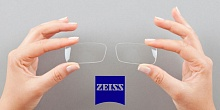 Carl Zeiss 1,5
